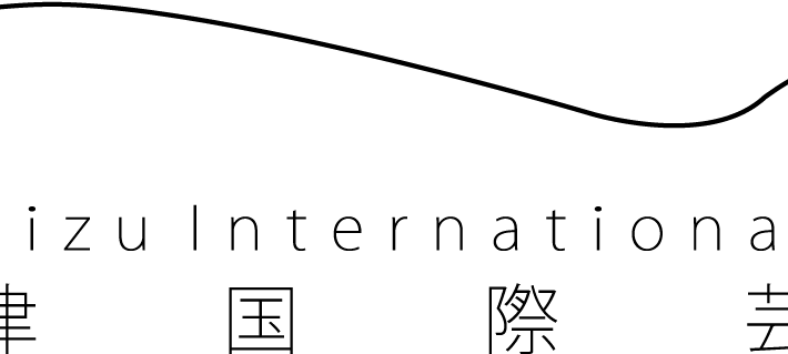 西会津国際芸術村